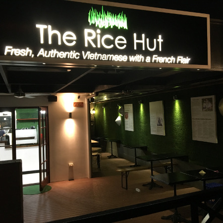 The Rice Hut by Night